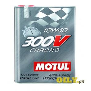 Motul 300V Chrono 10W40 - 2 λιτρα