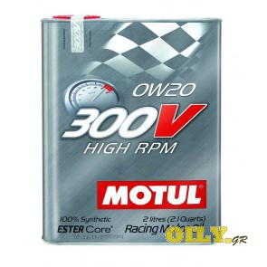 Motul 300V High RPM 0W20 - 2 λιτρα