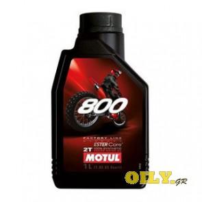 Motul 800 2T FL Off Road - 1 λίτρο