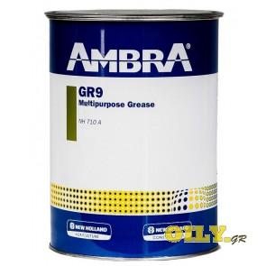 New Holland Ambra GR 9 - 4.5 kg