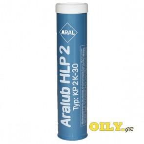 Aral HLP 2 - 0,4 κιλο