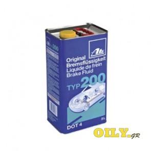 ATE TYP 200 DOT 4 - 5 λιτρα