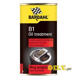 Bardahl B1 - 0.250 λιτρα