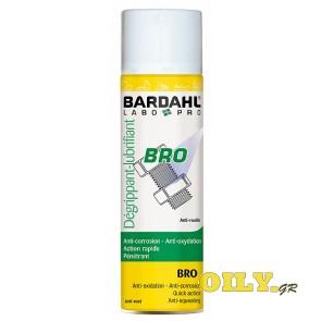 Bardahl BRO - 0,5 λιτρα