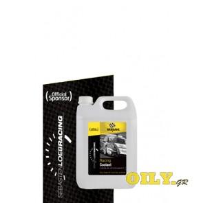 Bardahl Racing Coolant - 5 λιτρα