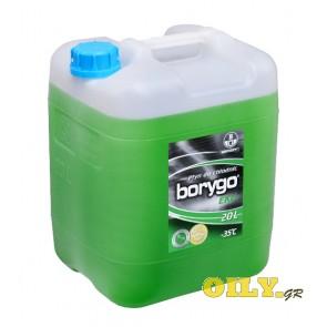 Borygo Eko - 20 λίτρα