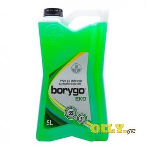 Borygo Eko - 5 λίτρα