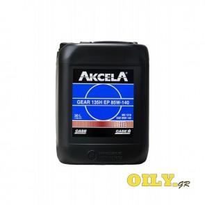Case Akcela Gear 135H EP 85W140 - 20 λίτρα