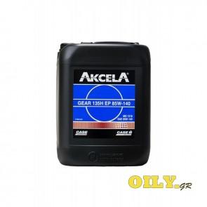 Case Akcela Gear 135H EP 85W140 - 5 λίτρα
