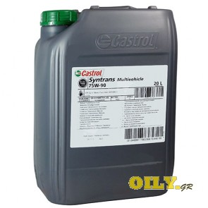 Castrol Syntrans Multivehicle 75W90 - 20 λιτρα