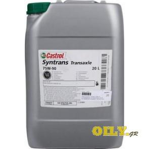 Castrol Syntrans Transaxle 75W90 - 20 λιτρα