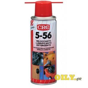 CRC 5-56 - 0.200 λιτρα