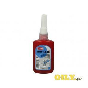 CRC Soft Lock - 0.050 λιτρα