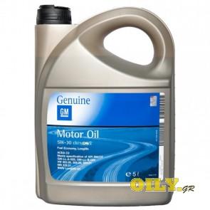 GM Dexos 2 5W30 - 5 λιτρα