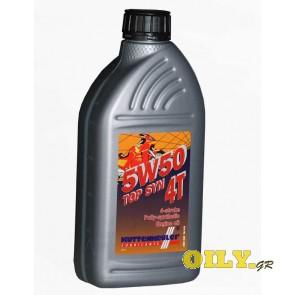 Kuttenkeuler Top Syn 4T 5W50 - 1 λιτρο