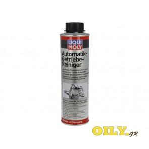 Liqui Moly Automatic - Getriebe Reiniger - 0.300 λίτρα