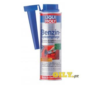 Liqui Moly Benzin Systempflege - 0.300 λίτρα