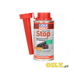 Liqui Moly Diesel Smoke Stop - 0.150 λίτρα