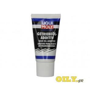 Liqui Moly Getriebeöl Additiv - 0.150 λίτρα