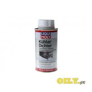 Liqui Moly Kühler Dichter - 0.150 λίτρα