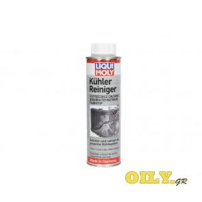 Liqui Moly Kühler Reiniger - 0.300 λίτρα