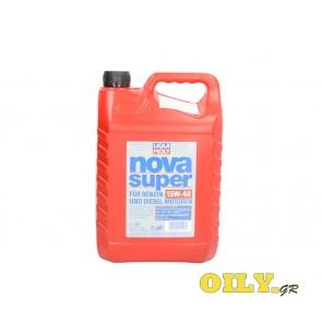 Liqui Moly Super Nova 15W40 - 5 λιτρα