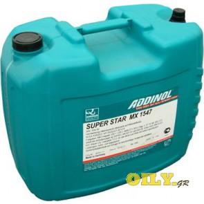 Addinol Super Star MX 1547 - 20 λίτρα