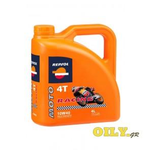 Repsol 4T Moto Racing 10W40 - 4 λιτρα