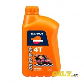 Repsol 4T Moto Racing 10W50 - 1 λιτρο