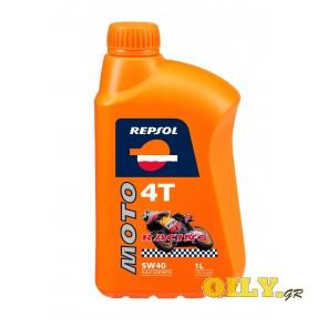 Repsol 4T Moto Racing 5W40 - 1 λιτρο