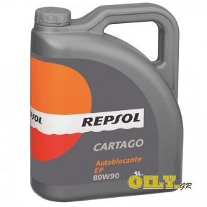 Repsol Cartago EP Autoblocante 80W90 - 5 λιτρα
