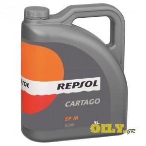 Repsol Cartago EPM 80W - 5 λιτρα