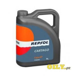Repsol Cartago Cajas 75W90 - 5 λιτρα