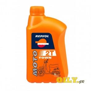 Repsol Moto Town 2T - 1 λιτρο