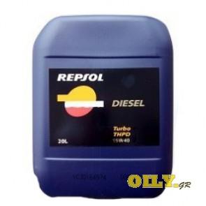 Repsol Diesel Turbo THPD 15W40 - 20 λιτρα