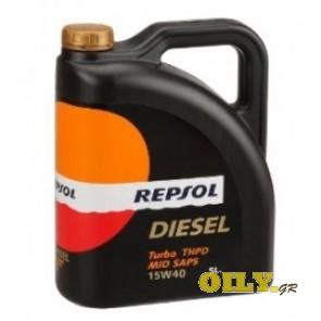 Repsol Diesel Turbo THPD Mid SAPS 15W40 - 5 λιτρα
