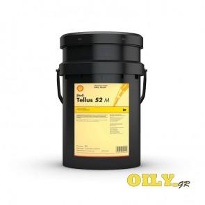 Shell Tellus S2 M 46 - 20 λιτρα