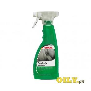 Sonax Smoke Ex - 0.500 λίτρα