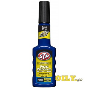 STP Diesel Particulate Filter Cleaner - 0.200 λιτρα