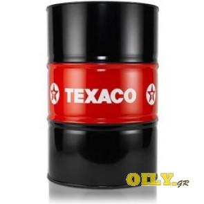 Havoline Extra 10W40 - 208 λιτρα