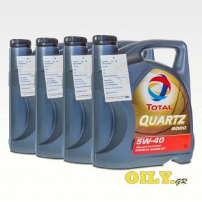 Total Quartz 9000 5W40 - 4 x 5 λιτρα