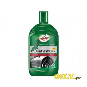 Turtle Wax Renew Polish - 0.500 λίτρα