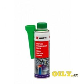 Wurth Petrol Treatment - 0.300 λιτρα