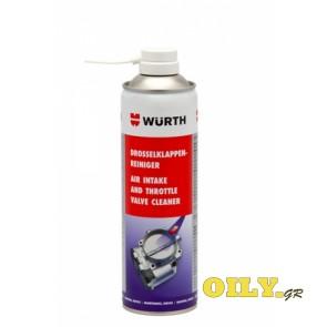 Wurth Valve Cleaner - 0.500 λιτρα