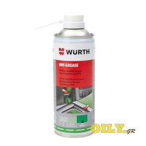 Wurth HHS Grease - 0.400 λιτρα