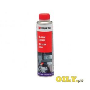 Wurth Oil Leak Stop - 0.300 λιτρα