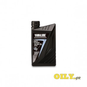 Yamalube GL5 GEAR OIL - 1 Λίτρο