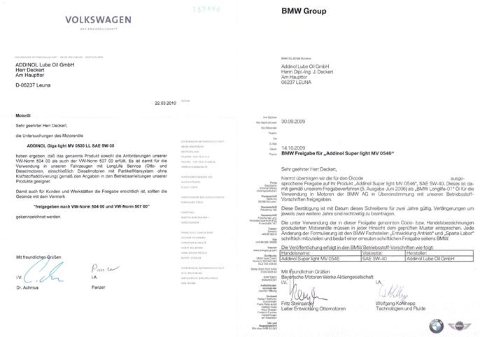 Πιστοποιητικό Addinol - BMW / Volkswagen
