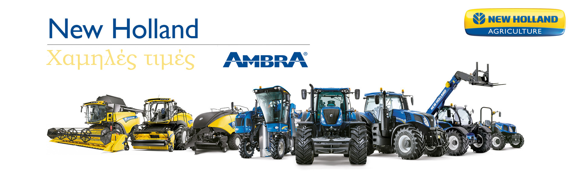 Ambra New Holland